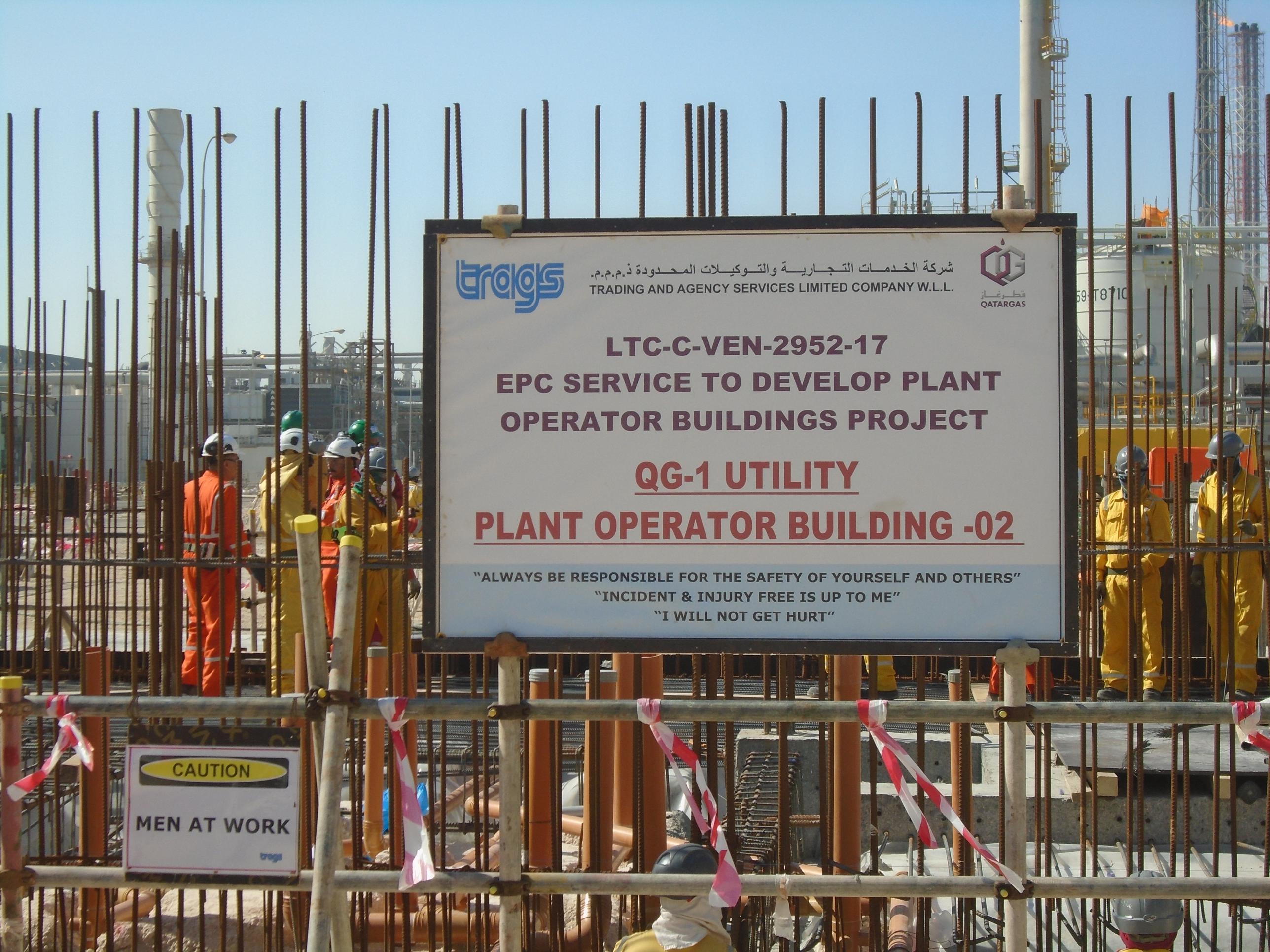 Qatargas – Plant Operator Building
